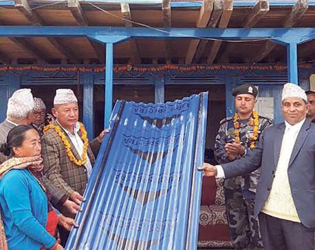 Ward office distributes zinc sheets to destitute