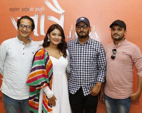 'Jatrai Jatra' to release on May