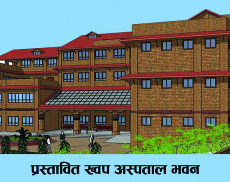 Bhaktapur Municipality to run its own hospital