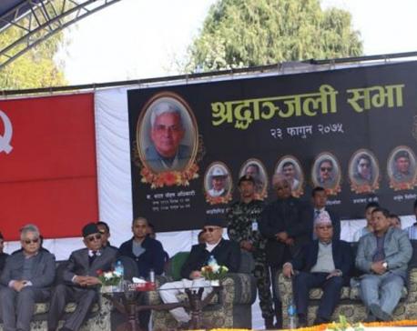 Rabindra Adhikari was an exemplary leader: PM Oli