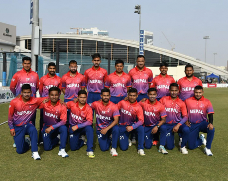 Nepal sets target of 105 runs for UAE