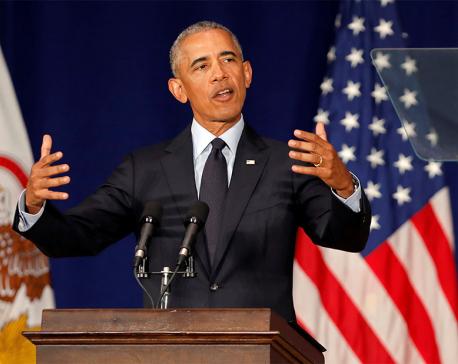 Obama arrives for North Carolina-Duke matchup