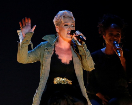 Pop star Pink to be honored at London's BRIT Awards