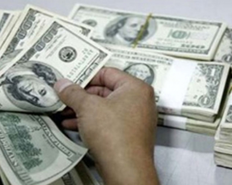 Migrants pay Rs 18 billion to send remittance home annually