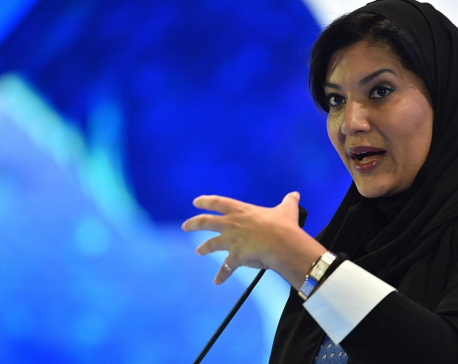 Saudi Arabia appoints first female ambassador to serve as diplomat to United States