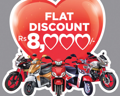 Valentine's Dayoffer on Mahindra two-wheelers