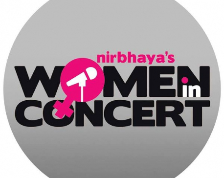 Women in Concert: A medium to uplift girls in music