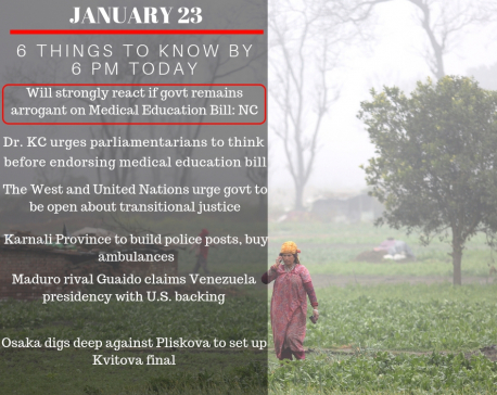 Jan 24: 6 things to know by 6 PM today