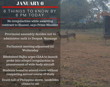 Jan 6: 6 things to know by 6 PM today