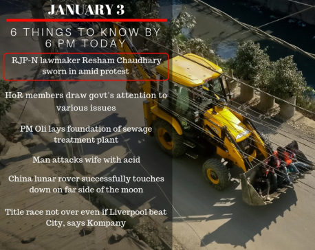 Jan 3: 6 things to know by 6 PM today