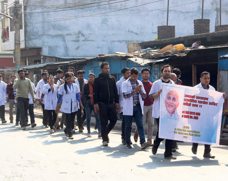 Rally, sit-in and relay hunger strike at BPKIHS in support of Dr KC