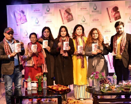 Transgender Bhumika Shrestha releases her Biography