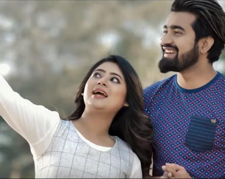 'Dherai Dherai Maya' launched