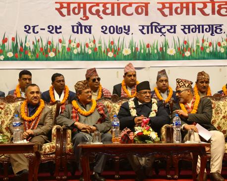 Leader Dahal insists on national book policy