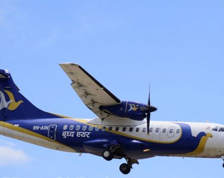 Buddha Air preparing to launch flight to Rajbiraj