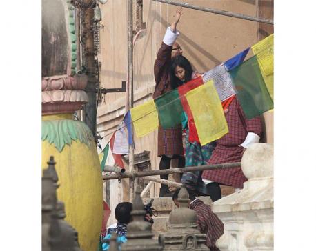 Bhutan's Queen Mother arrives in Nepal