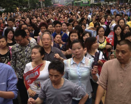 China's population set to peak at 1.44 billion in 2029: Government report