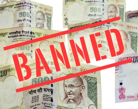 No progress on demonetized Indian bank notes issue yet