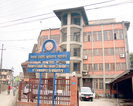 FNCCI appeals to govt to lower interest rates