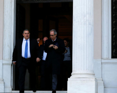 Greek defense minister resigns over Macedonia name deal