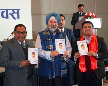 'Bhanubhaktako Kavitayen' launched