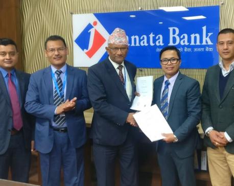 Partner bank agreement between IME Digital and Janata Bank