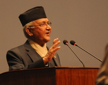 PM Oli reaches Doha