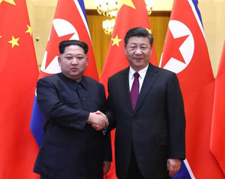 North Korea's Kim Jong Un arrives in Beijing for talks