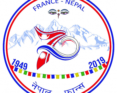Nepal, France to mark 70 years of relations