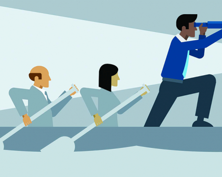 Reimagining leadership