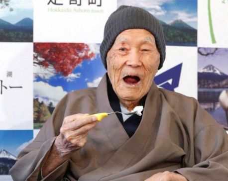 World's oldest man dies in Japan aged 113