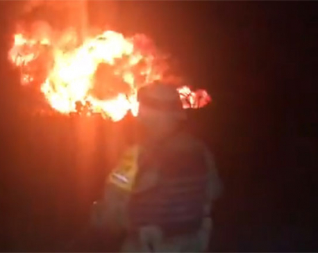 Horrifying fireball at ruptured Mexico oil pipeline kills 21