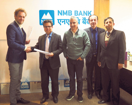 NMB Bank and One to Watch agree to provide bridge financing
