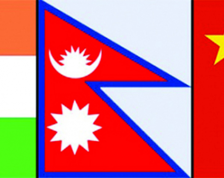 Nepal should hedge