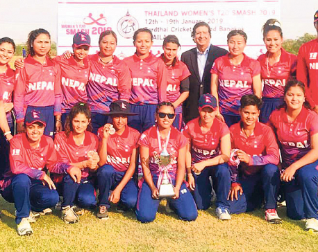 Nepal loses to Thailand in Women's T20 Smash final