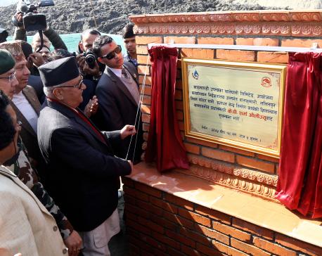 PM Oli lays foundation of sewage treatment plant