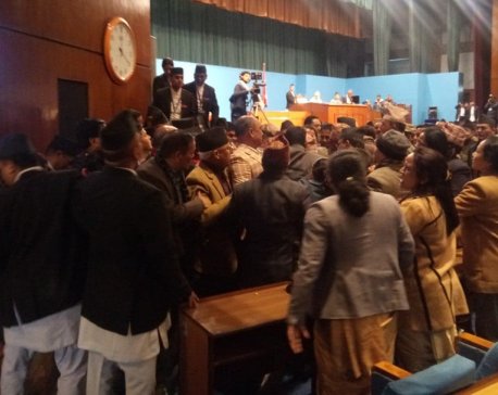 UPDATE: Parliament meeting adjourned yet again