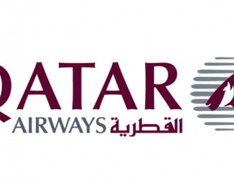 Qatar Airways announces speakers for CAPA summit