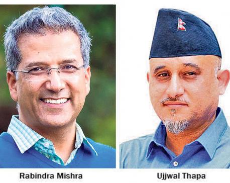 Thapa's exit is a betrayal to alternative political force, says Mishra-led Bibeksheel Sajha Party