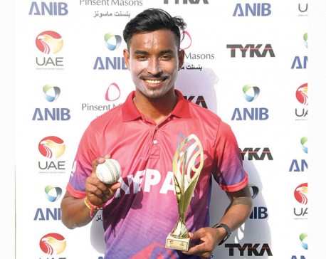 Kami, Lamichhane register best bowling figures tie ODI series against UAE