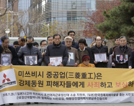 S. Korea freezes Japan company assets over forced labor spat