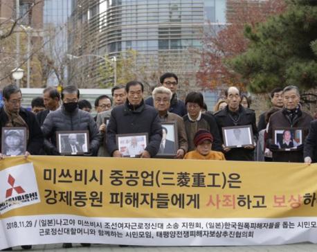 S. Korea freezes Japan company assets over forced labor spat