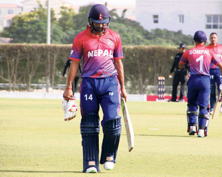 Nepal's bowling spares the blushes in 3-wicket loss against the UAE after batting fails