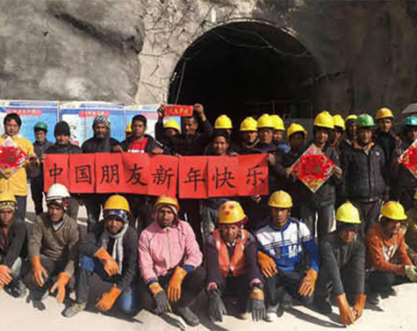 Sinohydro completes work at Upper Tamakoshi powerhouse
