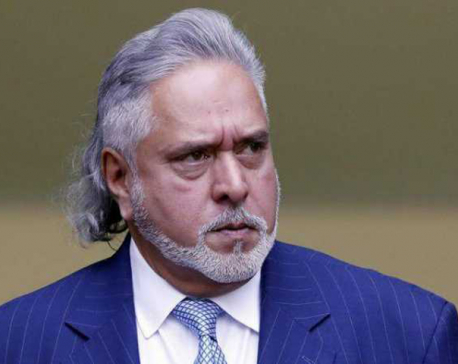 Vijay Mallya becomes first Indian to be declared a 'fugitive economic offender'
