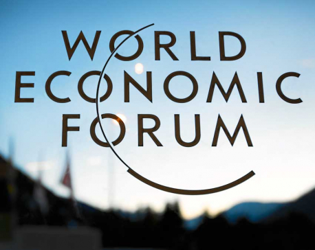 World Economic Forum meeting begins