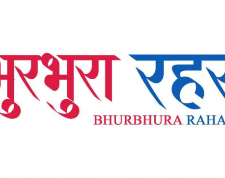 'BhurBhura Rahar' trailer released