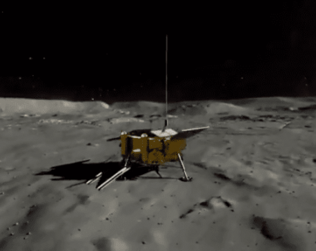 China lunar rover successfully touches down on far side of the moon