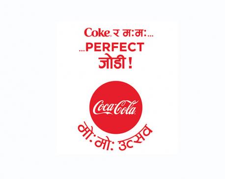 Coca-Cola announces 4th 'Mo:motsav'