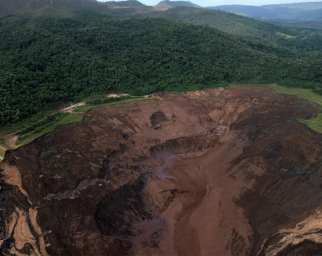 Hundreds missing after Vale dam burst at Brazil mine, seven bodies found